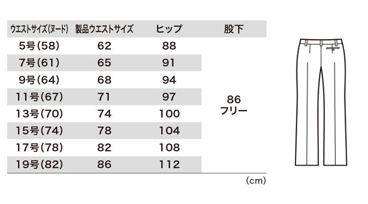 40024 パンツ サイズ表