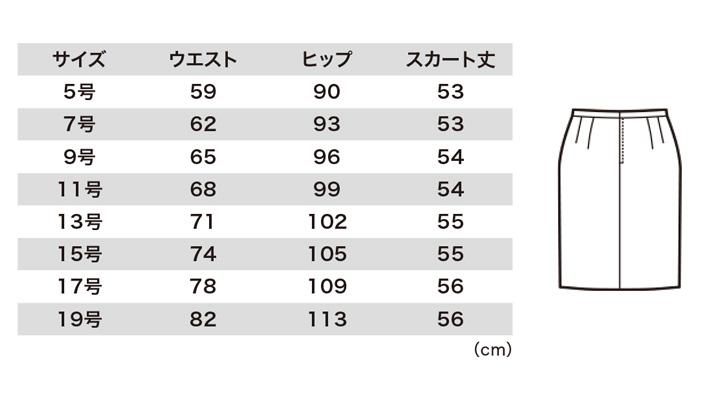 40027 スカート サイズ表
