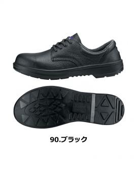 85021 短靴 カラーバリエーション