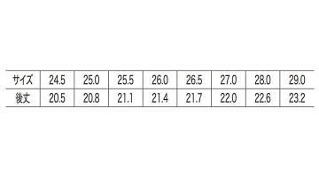 XB85204 セフティシューズ サイズ表