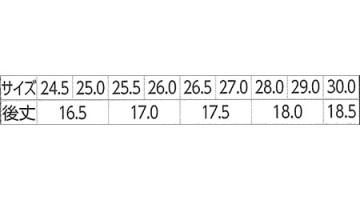 XB85205 セフティシューズ サイズ表
