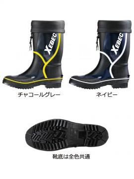 XB85706 長靴 ラーバリエーション