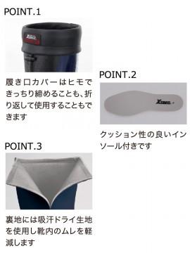 XB85706 長靴 機能 履き口 ヒモ クッション性 インソール 吸汗ドライ生地 ムレ軽減