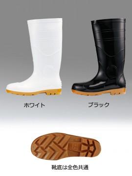 85707 セフティ長靴 カラーバリエーション