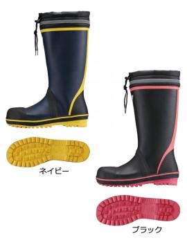 85716 セフティ長靴 カラーバリエーション