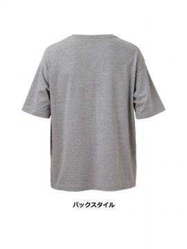 CB-5008 5.6オンス ビッグシルエット Tシャツ(ポケット付) バックスタイル