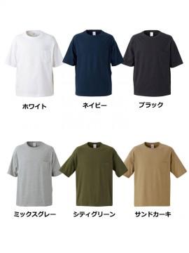 CB-5008 5.6オンス ビッグシルエット Tシャツ(ポケット付) カラー一覧