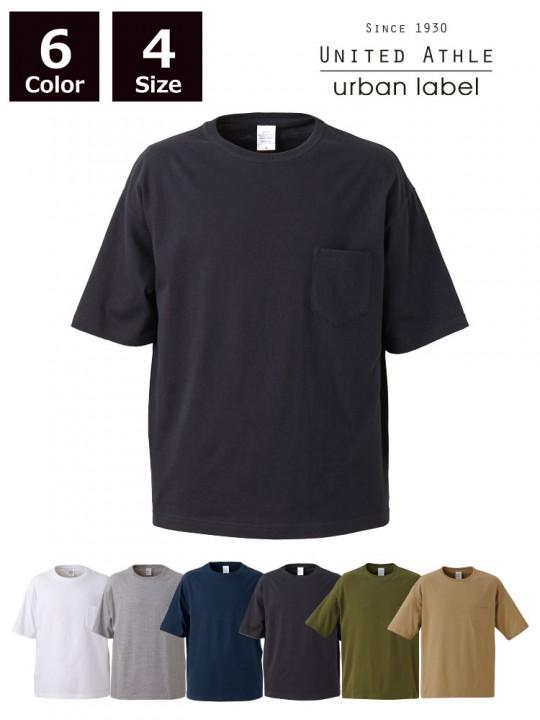 CB-5008 5.6オンス ビッグシルエット Tシャツ(ポケット付)
