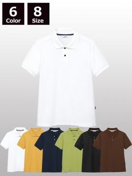 ARBCC-UN0031 ポロシャツ(男女兼用) トップス