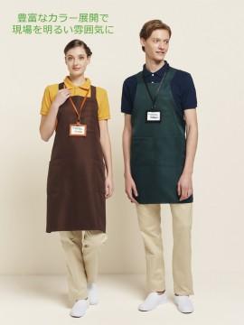 ARBCC-UN0031 ポロシャツ(男女兼用) トップス モデル着用