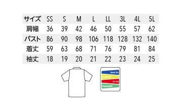 ARBCC-UN0031 ポロシャツ(男女兼用) トップス サイズ表