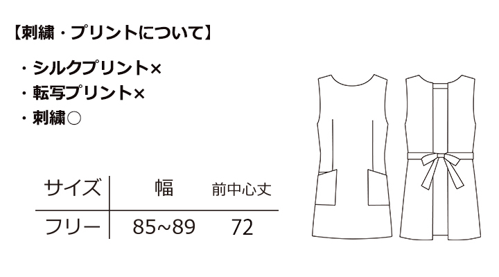 SC-E-3127_size.jpg