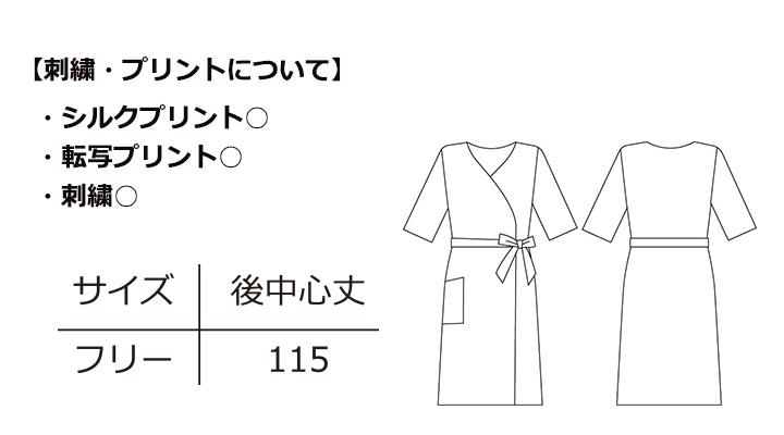 SC-711-06.jpg