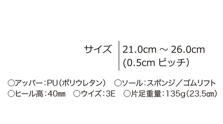 SC-SC758-06.jpg