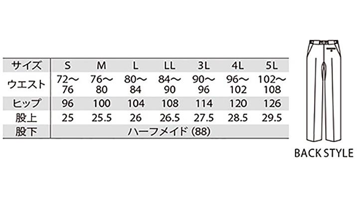 UN-MZ0071_06.jpg