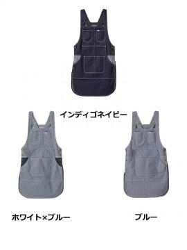 BM-LCK79013 チュニックエプロン カラー一覧