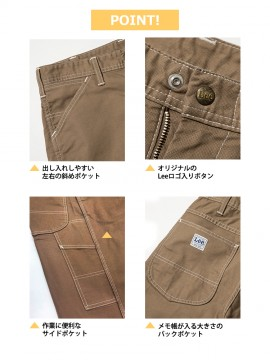BM-LWP66003 Leeメンズぺインターパンツ ポケット ボタン