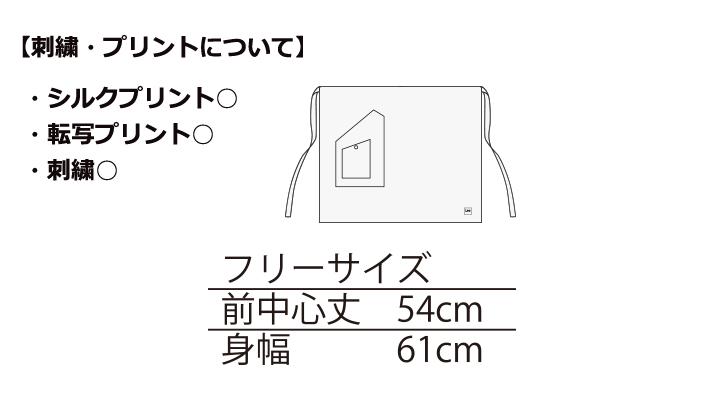BM-LCK79010 ミドルエプロン カラー一覧