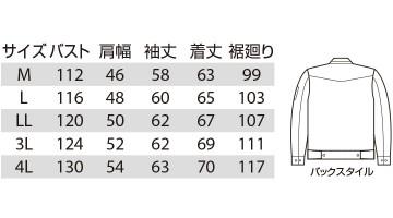 BUR5101 ジャケット サイズ一覧