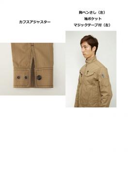 BUR5101 ジャケット 仕様紹介