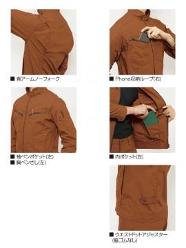 BUR5511 ジャケット(ユニセックス)機能紹介