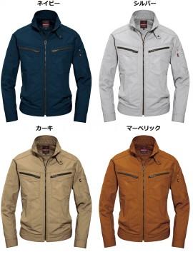 BUR5511 ジャケット(ユニセックス) カラー一覧