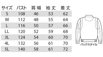 BUR8021 長袖ブルゾン サイズ表