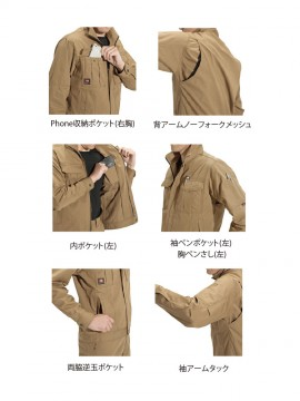 BUR8091 ジャケット 多機能紹介