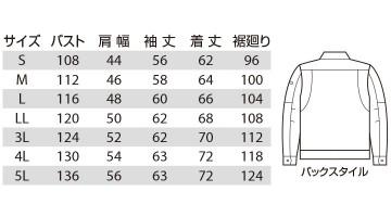 BUR8091 ジャケット サイズ表