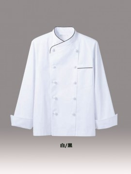 CK-6951 コックコート 男女兼用 長袖 カラー一覧