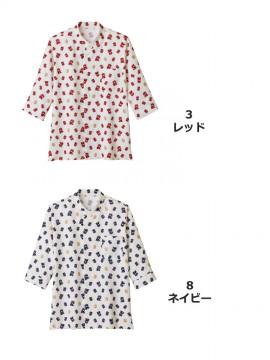 和衿プリントシャツ(招き猫)