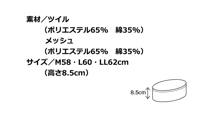 CK-9702_size.jpg