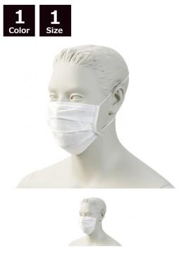EM2 エレクトレットマスク(男女兼用・50枚入り)