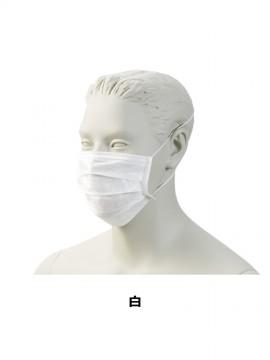 EM2 エレクトレットマスク(男女兼用・50枚入り) カラー一覧