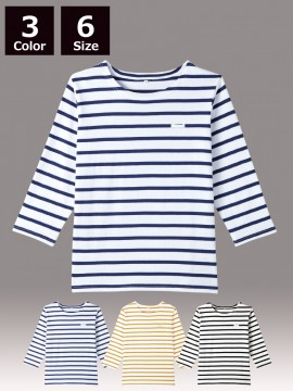 ARB-AS8253 バスクシャツ(男女兼用・七分袖)