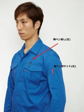 0011OP オープンシャツ 多機能