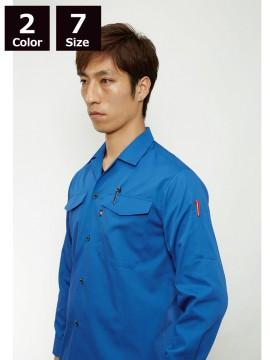 0011OP オープンシャツ