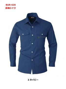 620 長袖シャツ ネイビー