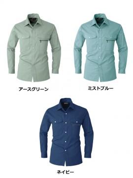 620 長袖シャツ カラー一覧