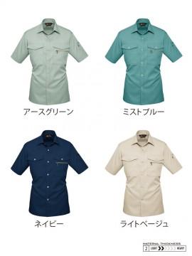 621 半袖シャツ カラー一覧