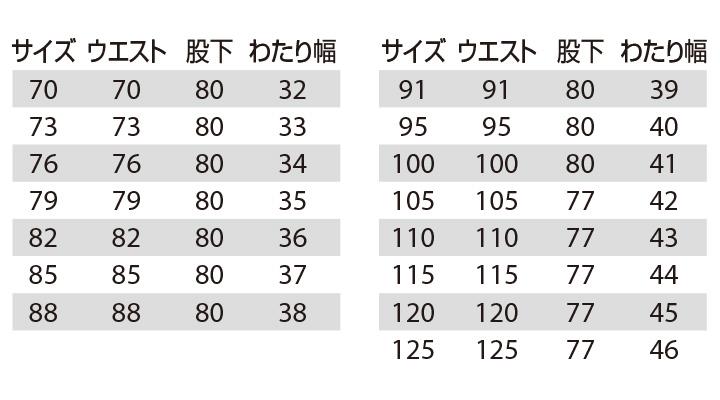 625_size.jpg