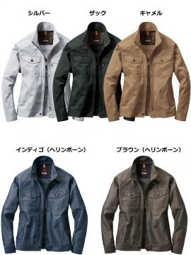 1511 ジャケット(ユニセックス) カラー一覧