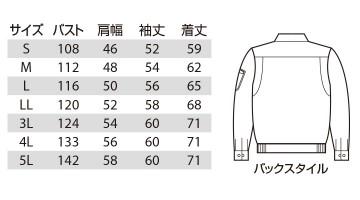 BUR6021 長袖ブルゾン サイズ表