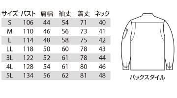 BUR6023 長袖シャツ サイズ表