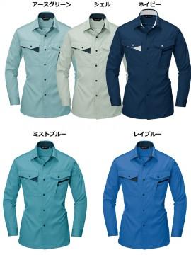 BUR6023 長袖シャツ カラー一覧