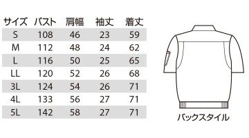 BUR6022 半袖ブルゾン サイズ表
