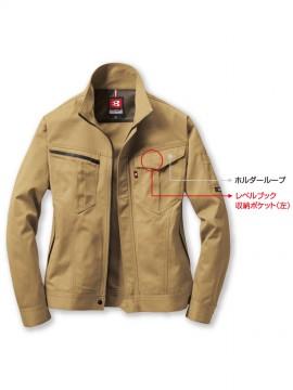 BUR6081 ジャケット(ユニセックス)場所説明