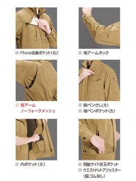 BUR6081 ジャケット(ユニセックス) 多機能紹介