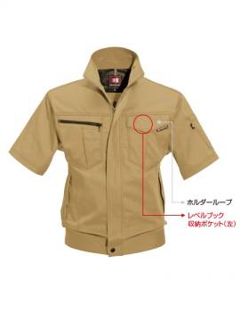 BUR6082 半袖ジャケット(ユニセックス) 場所説明