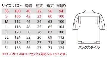BUR6082 半袖ジャケット(ユニセックス) サイズ表